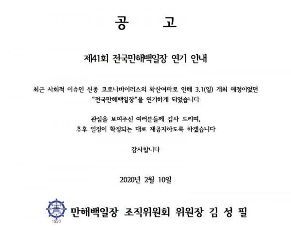9daa44a73d4cadc75cb75131c0d52035_1581304184_2967.jpg
